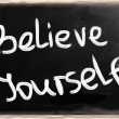 Stock Photo: Believe in yourself