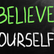 Believe in yourself — Stock Photo #28777675