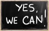да, можем! — Стоковое фото