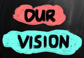 Concept of vision — Stock Photo