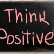Think positive! — Foto Stock