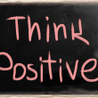 Stock Photo: Think positive!
