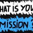 Stock Photo: What is your mission?