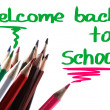 back to school background — Stock Photo