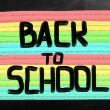 Back to school blackboard — Stock Photo #29963589