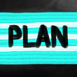 """Business plan"" handwritten with white chalk on a blackboard — Stock Photo #30133827"