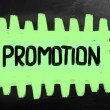 Promotion — Stock Photo