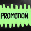 Stock Photo: Promotion