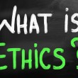 Stock Photo: What is Ethics?