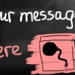 图库照片: Your message here