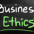 Stock Photo: Business ethics