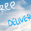 Stock Photo: Free delivery