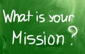 Qual é sua missão? — Foto Stock