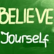 Stock Photo: Believe Yourself Concept