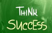 Creo que el concepto de éxito — Foto de Stock