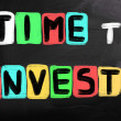 Time To Invest Concept — Foto de Stock