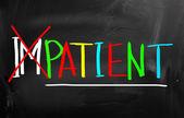 患者の概念 — ストック写真