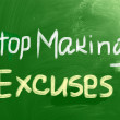 Foto Stock: Stop Making Excuses Concept