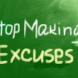 Stop Making Excuses Concept — Foto Stock