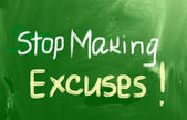 Stop Making Excuses Concept — Stockfoto