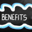 Benefits Concept — Stockfoto