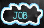 Job Concept — ストック写真