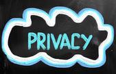 понятие конфиденциальности — Стоковое фото