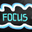Focus Concept — Stock Photo