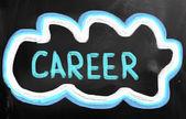 Career Concept — Stockfoto