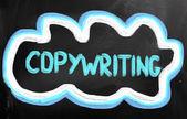 Concetto di copywriting — Foto Stock