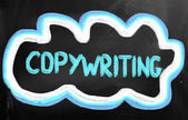 Copywriting concept — Stockfoto