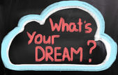 What's Your Dream Concept — Foto de Stock