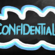 Stock Photo: Confidential Concept