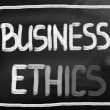 Stock Photo: Business Ethics Concept