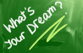 What's Your Dream Concept — Stock Photo