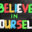 Stock Photo: Believe In Yourself Concept