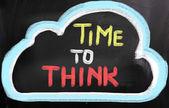 Zeit zum nachdenken konzept — Stockfoto