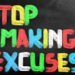 Stop Making Excuses Concept — Photo