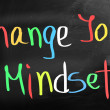 Change Your Mindset Concept — Stock Photo #35968501