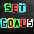 Set Goals Concept — Stock Photo