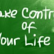 Stock Photo: Take Control Of Your Life Concept