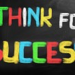 Think For Success  Concept — Stock Photo