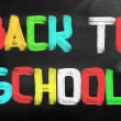 Stockfoto: Back To School Concept
