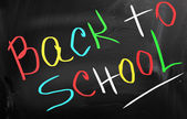 Back To School Concept — Stockfoto