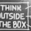 Stock Photo: Think Outside Box Concept