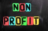 Non Profit Concept — Stock Photo