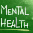 Stock Photo: Mental Health Concept