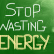 Stock Photo: Stop Wasting Energy Concept