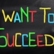 Stock Photo: I Want To Succeed Concept