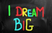 ονειρεύομαι το μεγάλο έννοια — Φωτογραφία Αρχείου